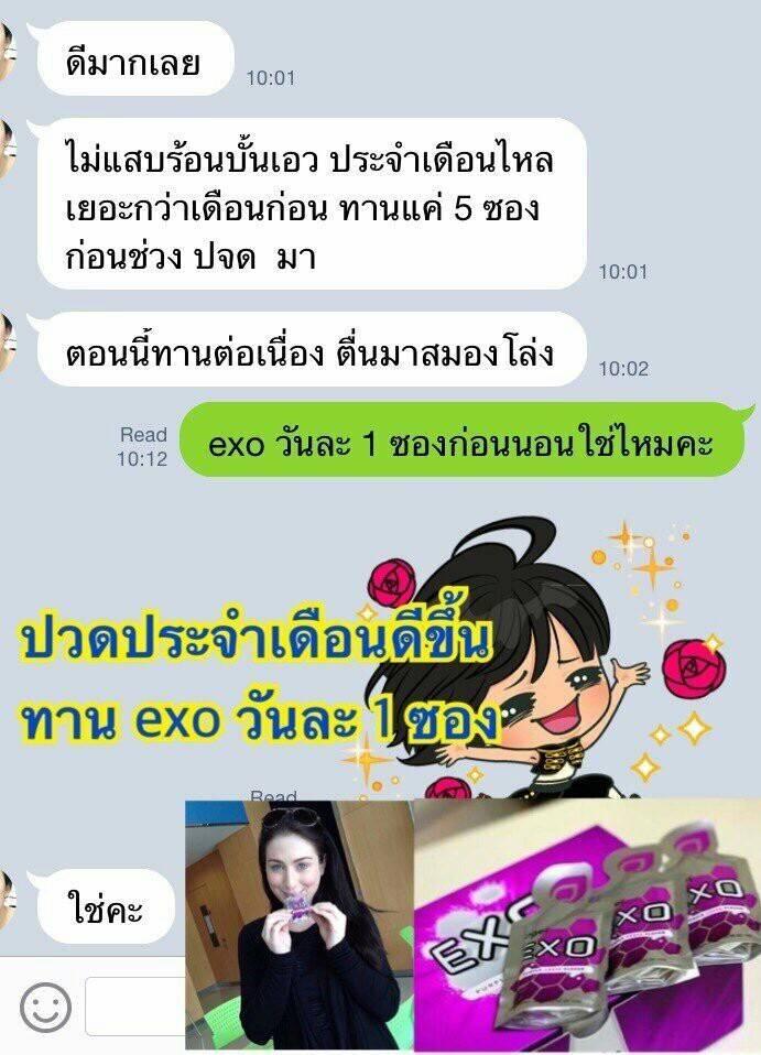 EXO 30Day 001