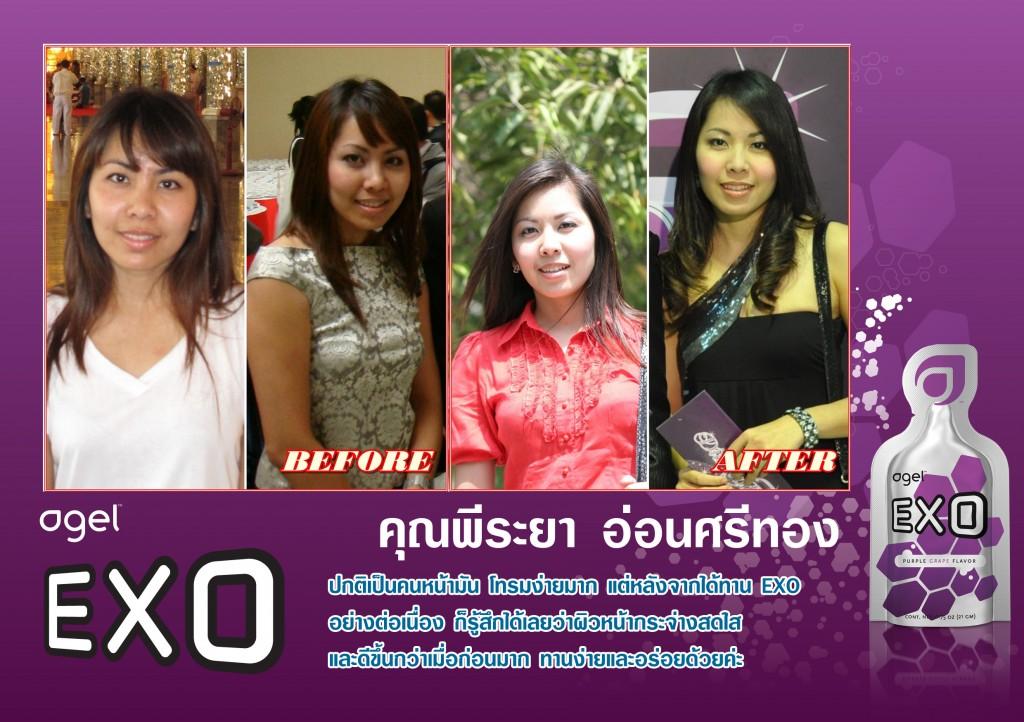 testimonial_exo_piraya