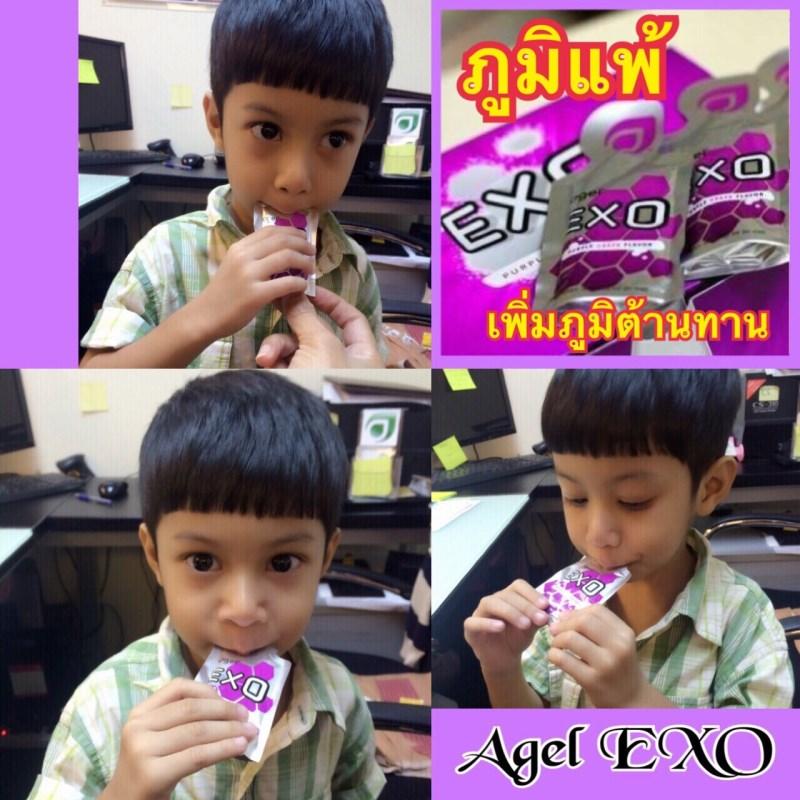 EXO 20Day 002