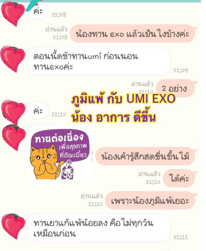 EXO 20Day 003